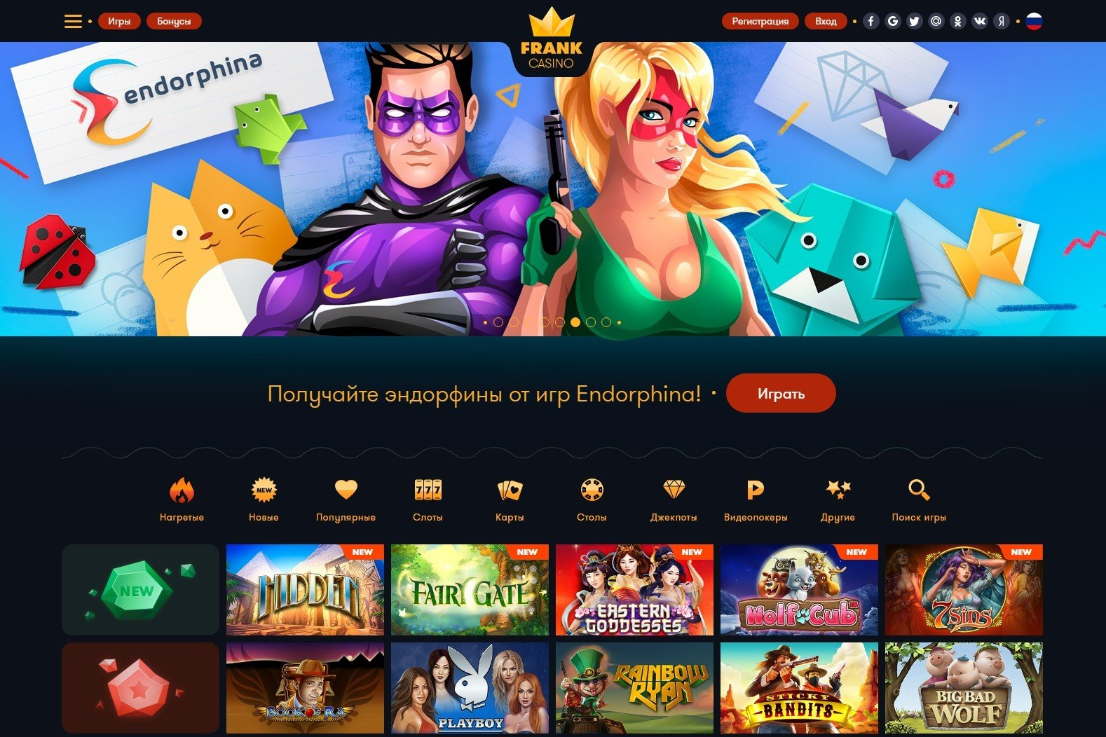 Poker аппараты играть online on a chromebook
