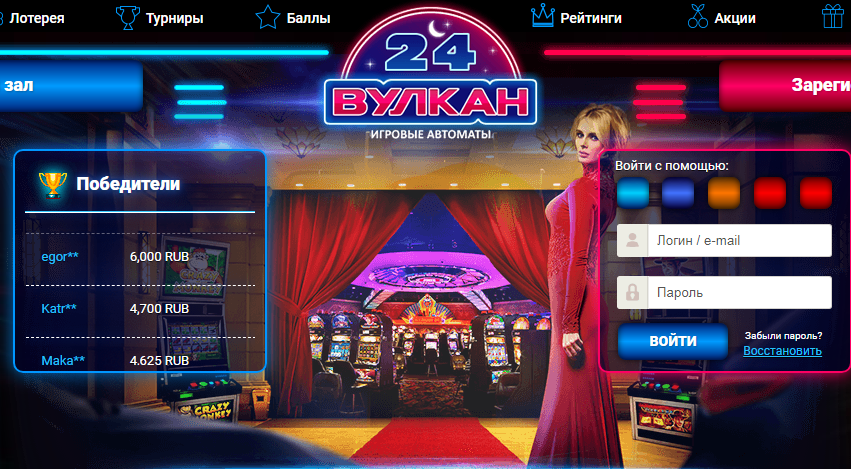 Выиграть в online казино casino.com reviews