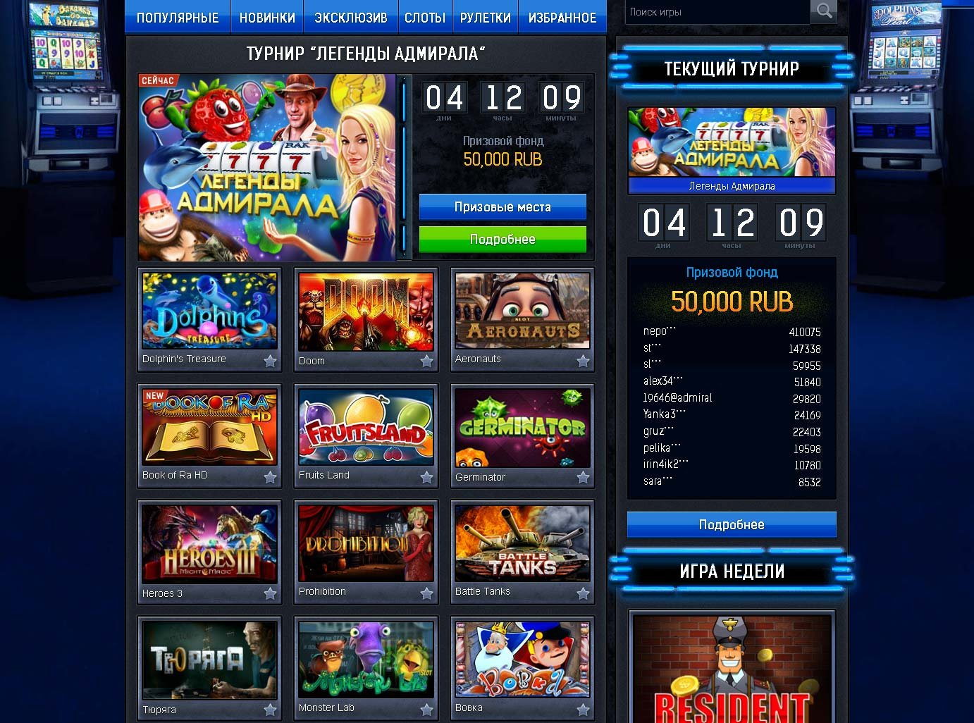 Poker игры online czech republic