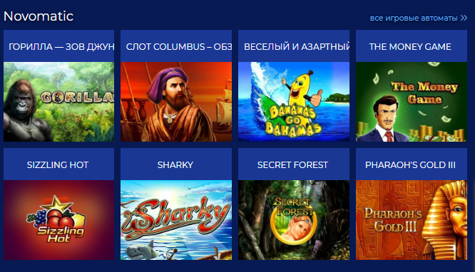 Зеркало columbus casino rewards card