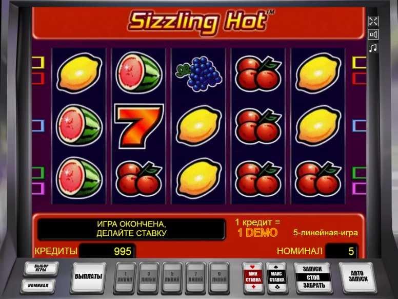 Играть в игровые автоматы горячий шанс игровой автомат boyard